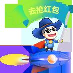 荣成网站建设